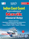 SURA`S Indian Coast Guard Navik (General Duty) Exam Book in English - Latest Edition 2022