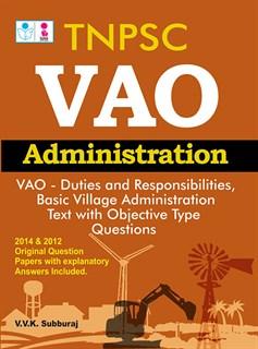 SURA`S TNPSC VAO Administration Book English Medium - LATEST EDITION 2021