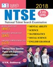 NTSE ( National Talent Search Examination) MAT,SAT,LCT Exam Books 2017