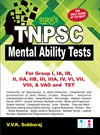 TNPSC Mental Ability Tests Exam Study Material Book