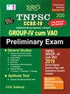 TNSPC Group 4 IV cum VAO CCSE IV Exam Study Material Book in English