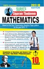 10th Standard Sigaram Thoduvom Mathematics Question and Answer English Medium Guides 2017