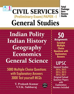 UPSC Civil Services Exam Book