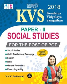 Kendriya Vidyalaya Sangathan Social Studies ( Paper II ) PGT Posts Exam Books 2017