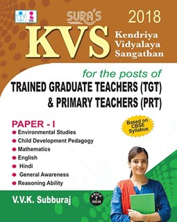 KVS Trained Graduate & Primary Teachers  ( TGT & PRT )  Paper 1  Exam Books 2017