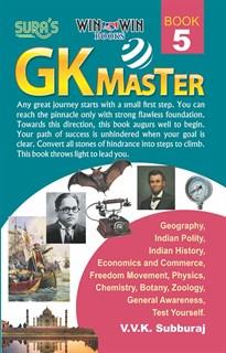 GK Master Book 5