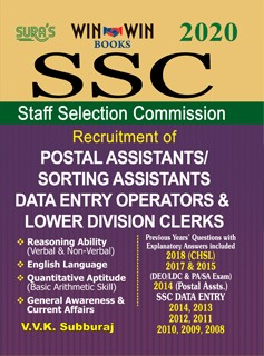 SSC Postal Assistant, Sorting Assistant, Data Entry Operator & Lower Divisional Clerks Exam Book