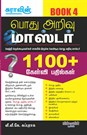 Pothu Arivu Master 1100 Questions & Answers Book 4