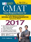 Common Management Admission Test - MBA Entrance Exam Book & Solved Questions Papers