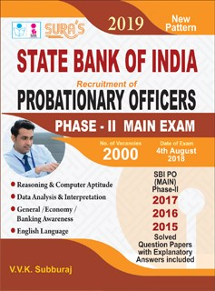 SBI PO Probationary Officers Phase II Main Exam Books 2018