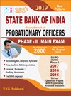 SBI PO Probationary Officers Phase II Main Exam Books 2018