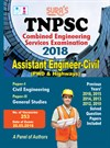 TNPSC Assistant Engineers ( CIVIL ) (Paper I & II ) Exam Books 2018