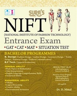 National Institute of Fashion Technology Entrance Exam Books 2016  - GAT, CAT, MAT, SITUATION Test