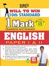 10th Standard ( Will to Win ) English Paper I & II One Marks Questions and Answers Exam Guide 2017