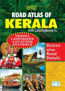 Road Atlas of Kerala Travel Landmark Location Distance Guide