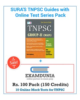 TNPSC Group II Main Study Guides and Online Model Test Pack