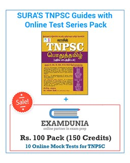 TNPSC Group Exam General Pothu Tamil Study Material Book  / Online Test Series