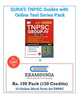 TNPSC Group IV Study Book and Online Practice Test Pack