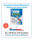 RRB Junior Engineers and Senior Section Engineers English Medium Books / Online Test Series Pack
