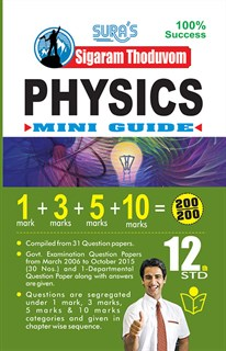 12th Standard Sigaram Thoduvom Physics Mini Guide Book English Medium Tamilnadu State Board Syllabus
