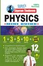 12th Standard Sigaram Thoduvom Physics Mini Guide Book English Medium Tamilnadu State Board Syllabus