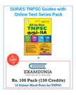 TNPSC Group IIA Main All in One Study Tamil Medium Guides and Online Practice Test Pack