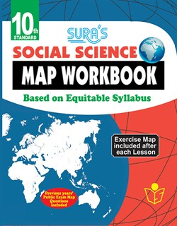 10th Standard Social Science Map Work Guide 2017 in English Medium