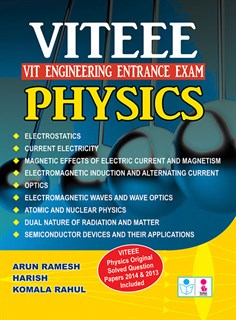 Physics VIT Engineering Entrance Exam Books