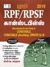 RPF/RPSF Constables Exam Books in Tamil 2019