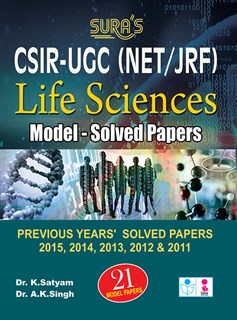 CSIR UGC (NET/JRF) Life Sciences Exam Model Solved Questions Papers Guide