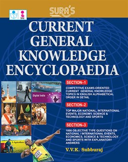 Current General Knowledge Encyclopaedia Guide