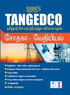 TNEB Tangedco Tester Chemistry Exam Book