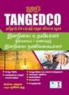 TNEB Tangedco Junior Assistant (Administration/Accounts) Junior Auditor Exam Books 2017