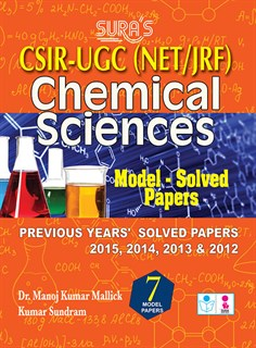 CSIR UGC NET/JRF Chemical Sciences Solved Papers Exam Books 2017