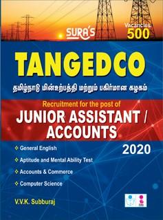 TNEB Tangedco Junior Assistant (Administration/Accounts) Exam Books - English