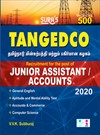 TNEB Tangedco Junior Assistant (Administration/Accounts) Exam Books - English