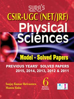 CSIR UGC (NET/JRF) Physical Sciences Model - Solved Papers