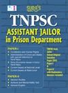 SURA`S TNPSC Assistant Jailor Exam Books - LATEST EDITION 2021