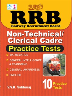 RRB Non Technical / Clerical Cadre Exam Practice Tests Books