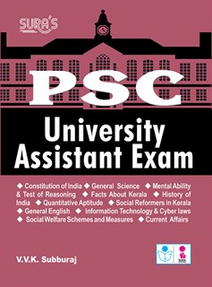 Kerala PSC University Assistant Recruitment Exam Books