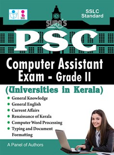 Kerala PSC Computer Assistant Exam Grade II Books