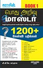 Pothu Arivu Master 1200 Questions & Answers Book 1