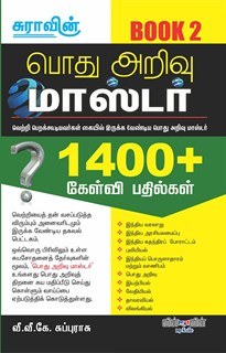 Pothu Arivu Master 1400 Questions & Answers Book 2