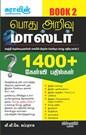 Pothu Arivu Master 1400 Questions & Answers Book 2