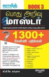 Pothu Arivu Master 1300 Questions & Answers Book 3