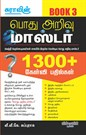 Pothu Arivu Master 1300 Questions & Answers Book 3