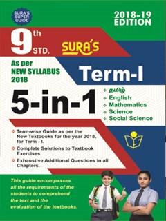 9th Standard 5in1 Term I Guide English Medium Tamilnadu State Board Samacheer Syllabus 2018-19