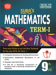 9th Standard Mathematics Term I Guide Tamil Nadu State Board Samacheer Syllabus 2018-19