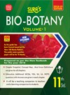 11th Standard (New Textbook) Biology (botany & zoology ) Exam Guide 2018 (Combo Books)