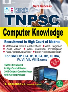 Chennai High Court TNPSC Computer Science Exam Book in English